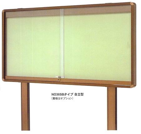 アルミ製屋外掲示板の写真