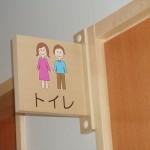 木製室名札4
